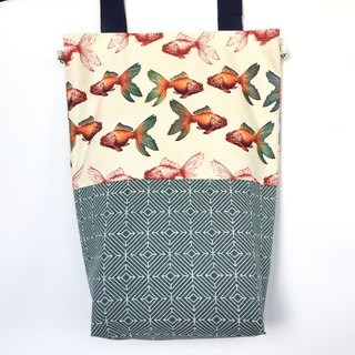 Goldfish Madness Sling Tote 2018 Collection - Green