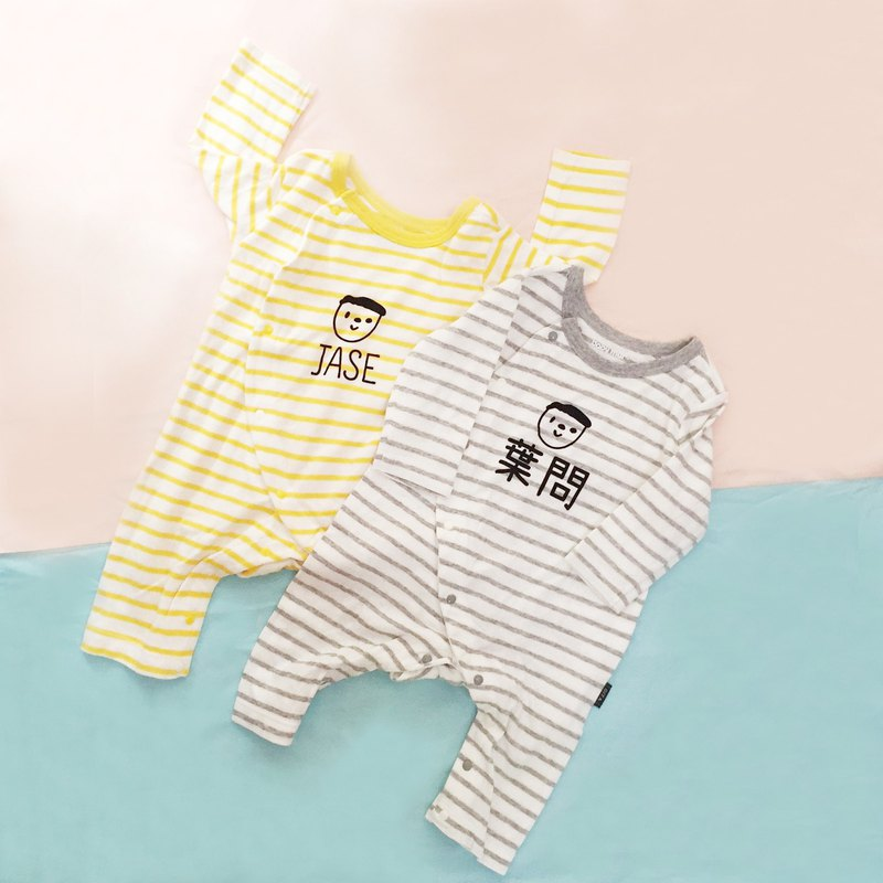 2 offers _ organic cotton Japanese baby suit