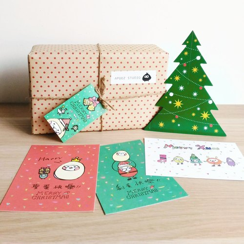 Christmas limited pearl milk tea gift box / blessing bag