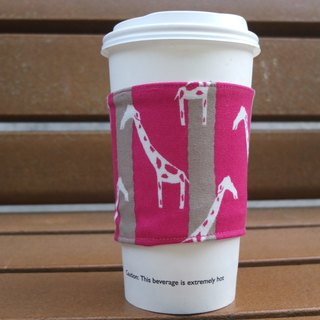 Recycled coffee cozy tickled pink giraffe cup sleeve