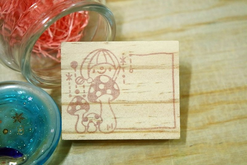 Hand carved stamp / Magnificent mushroom mushroom MEMO chapter