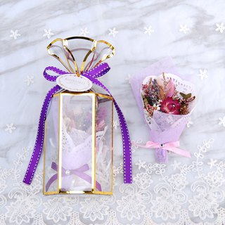 Mini Dry Bouquet Gift Box - Purple East Card