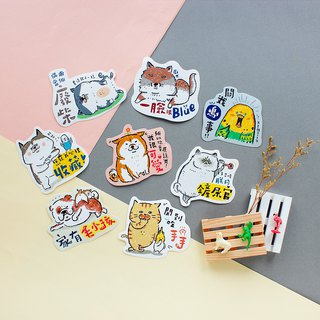 Off-line zoo / styling decoration stickers