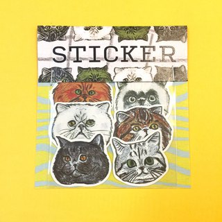 Smelly cat face sticker set