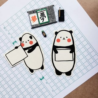 Write & Draw - Lets Write and Write Again, Mr Panda! (Set of 2)