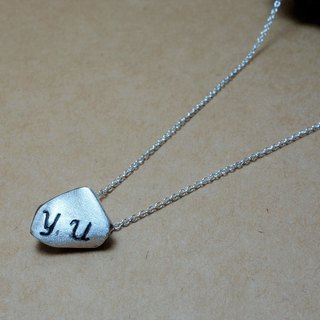 Sterling Silver ~ Little Baby Necklace Lettering Service