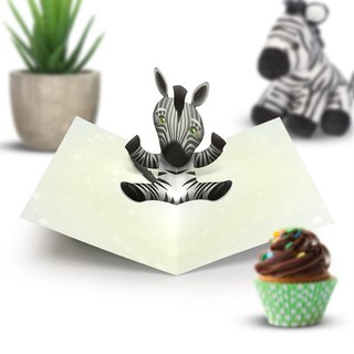Zebra Pop Up Card | Zebra Birthday Card | Birthday Card | Pop Up Card | Zebra