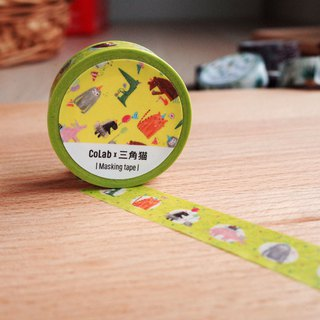[party animal] party time paper tape