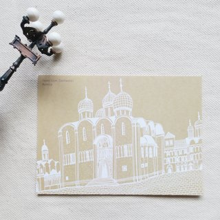 Travel Landscape Russia - Church of the Assumption / Illustration Postcard