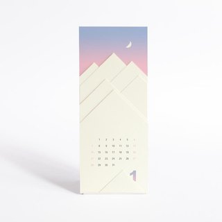 The Disappearing Snowy Mountain, 2018 Desk Calendar With Stand, Mini Desk Calendar for girl, 12 Month, Modern Paper Cut Design