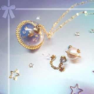 Goody Bag - Star necklace earrings ear clip bag