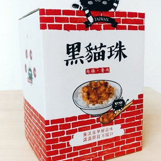 Black Cat Beads Braised Meat Gift Box (6 in)