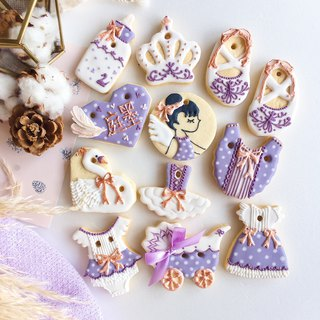 Gathering cookies • Swan Lake Ballet Swan baby girl hand-drawn creative design 8 ~ 12 piece set
