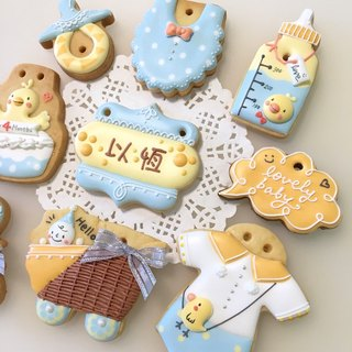Childlike chicken baby B collection biscuits 8 +1