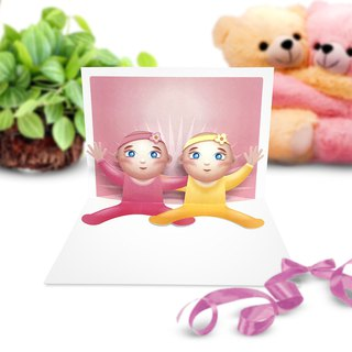 Cute Twins Card | Twins Pop Up Card | Baby Congrats Card