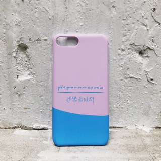 Infatuation Syndrome (Micro Backrest Handwriting) - Frosted Hard Case iPhone Case