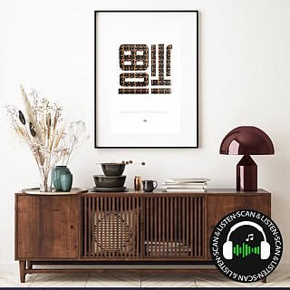 Home Decor | Spring | Chinese Character | Chinese New Year | Good Luck | Fortune