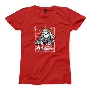After the family cats - Red - Women's T-Shirt