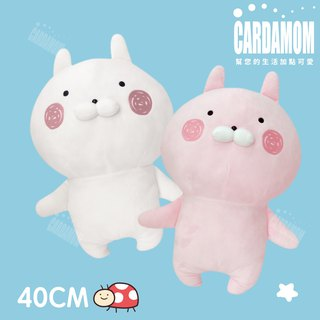 [USAMARU Rabbit] 40CM Plush Dolls Genuine License Card International