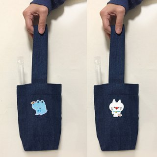 P714 beverage bag_Animal 1+1