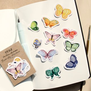 "Watercolor illustration ""butterfly sticker"" (10 pcs) with a butterfly postcard"