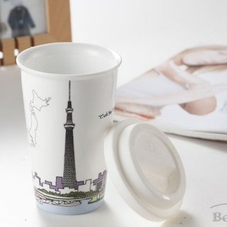 JB Design I'm not a paper cup ~ sunny tower