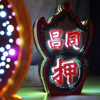 Story night light | paper carving | neon | pawn shop