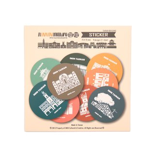 Tainan color building series waterproof stickers