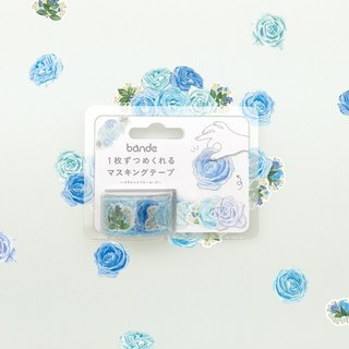 bande masking rolling sticker -- Rose (blue)