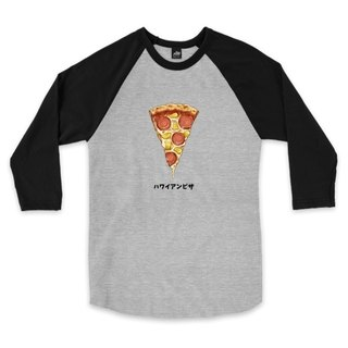 Hawaiian Pizza - Gray / Black - Seven Sleeve Baseball T-Shirt