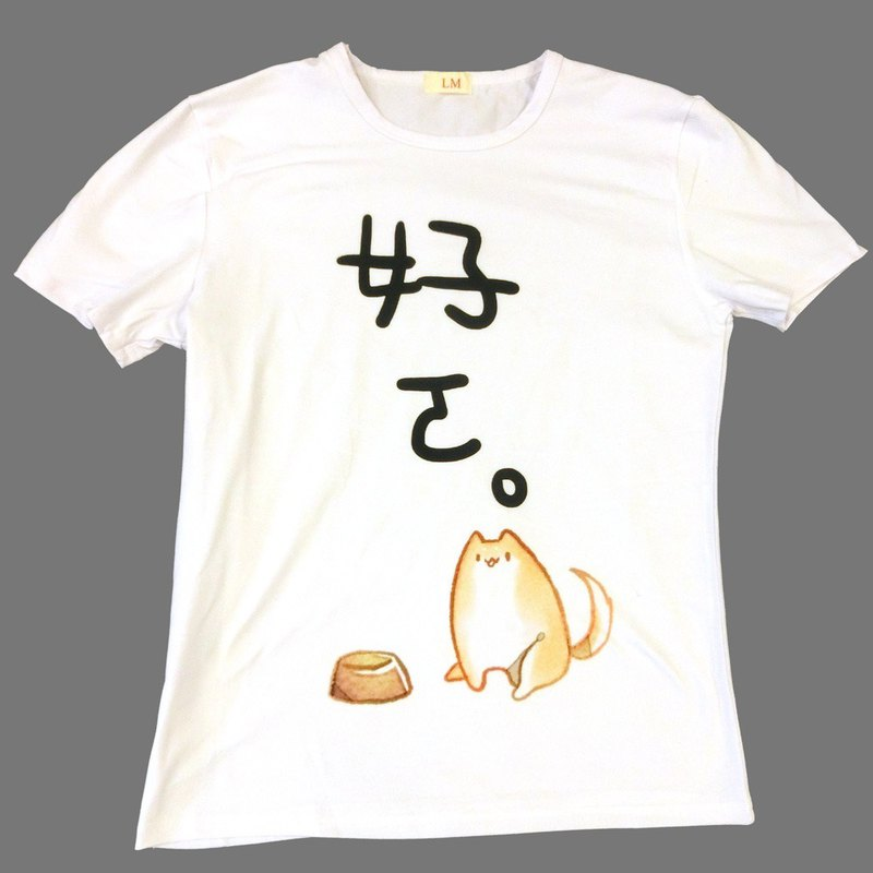 Good T-Shirt - White