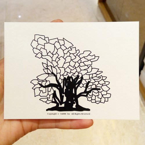 """Scaly Tree"" (Can make A3 size poster) Birthday Card Design Coloring Illustration Photo Album Card Universal Card Art Art Modern Lovers Love Special Interesting Weird Features Weird Cute Taiwan Yellow Fun Funny Eye-catching Tide Art Glitter Flash"