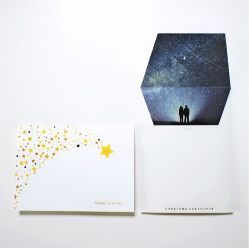 Good Times | Exclusive your Xing Yuan card -03 Greeting Cards thank you card Universal Card