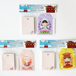 [Oushi OSHI] MEMO Hanging note paper!! Clear sale!! 3 into 100 (safe and smooth set)