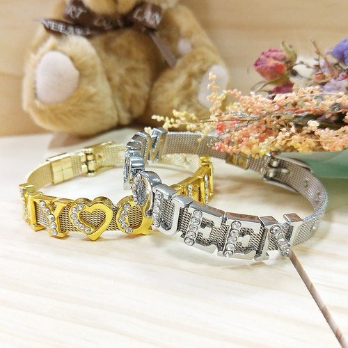 Pride Mommy Limited Stainless Steel Bracelet Swarovski Crystal Elements