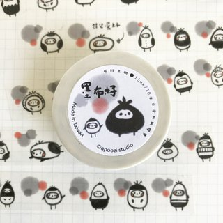 Ink creature washi tape