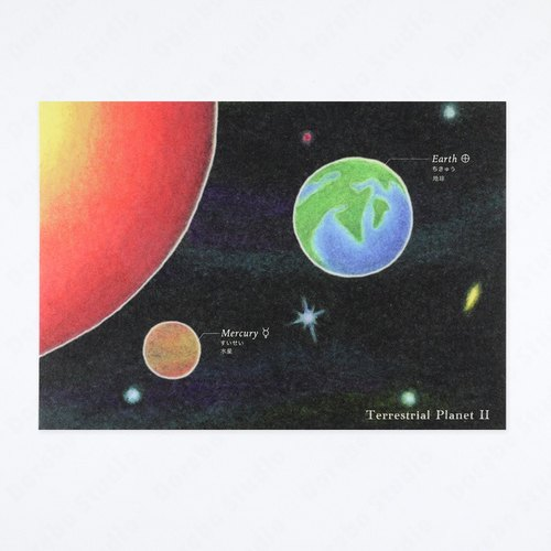 Solar System Series Planetary Postcards (2)