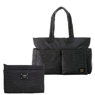 Line black _ Gayat Tote bag + double crossbody bag _ mother bag _ parenting bag