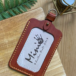 [Mini5] Straight identification card / (without neck rope / sling) can be purchased separately (brown)