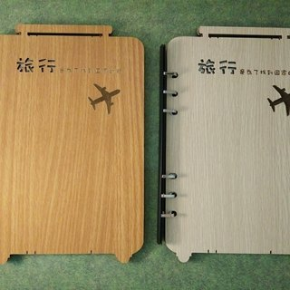 Taiwan stack [customization - color and pattern can be replaced] A5 two loose-leaf 6-hole notebook - suitcase notebook / album / stationery / folders / gifts / gifts