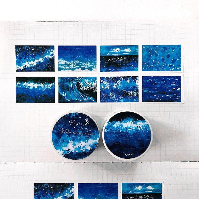 深海群青 和紙膠帶