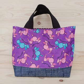 Nylon waterproof tote bag_VIP dog