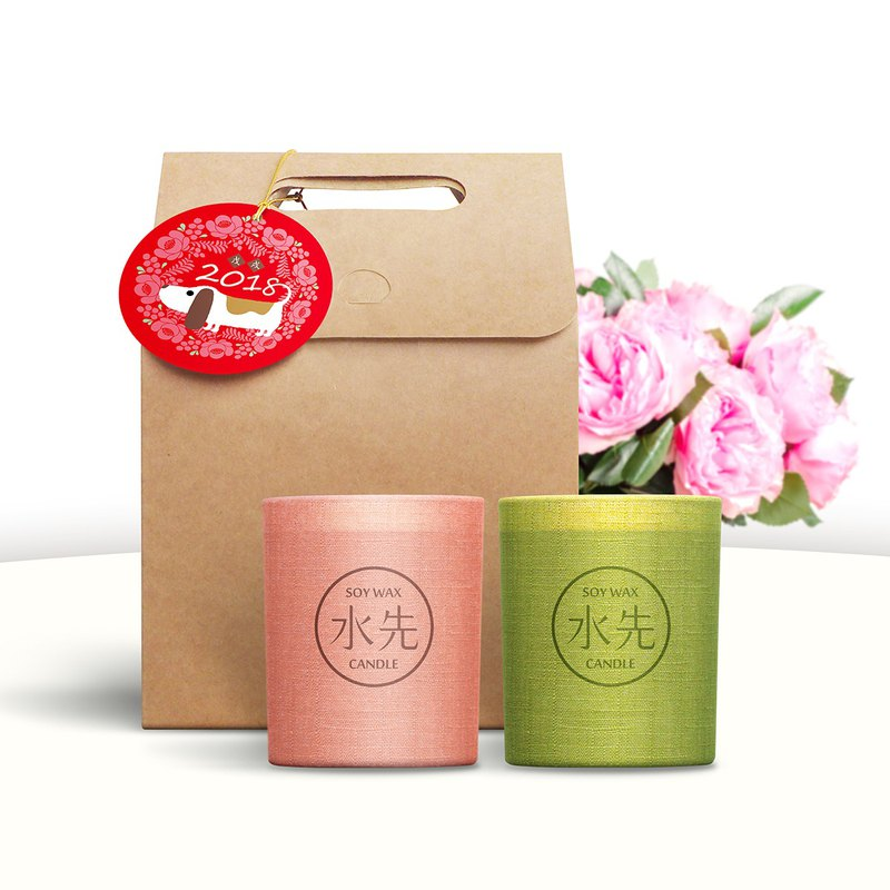 Good Cozy Blessing Bag - 15% Off on March Girls' Day