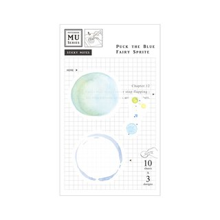 [MU Watercolor Translucent Sticky Note] Chap.12 Blue Elf Parker | Decorate Pocket Account