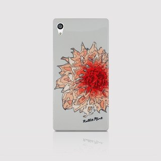 (Rabbit Mint) Mint Rabbit Phone Case - Peony Series - Sony Z5 (P00012)