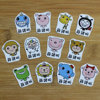 Customized name stickers / waterproof stickers (50 in) _ cute zoo series (F)