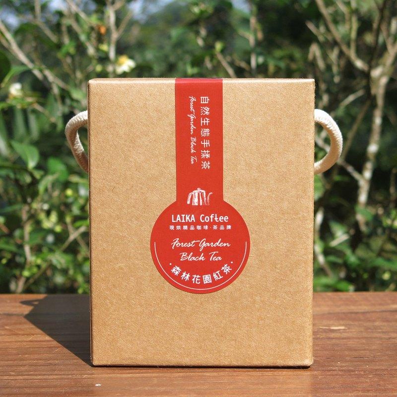 森林花園紅茶 自然生態手揉紅茶 茶包10入 小禮盒