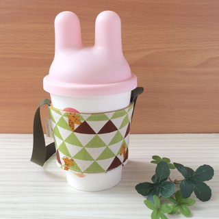 Adoubao- drink cup bag - green triangle & giraffe