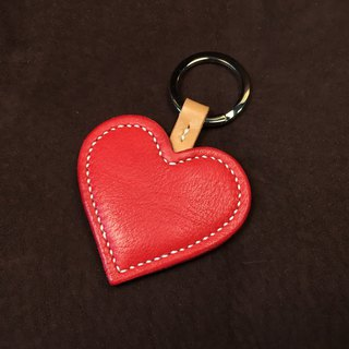 Red heart travel card key ring