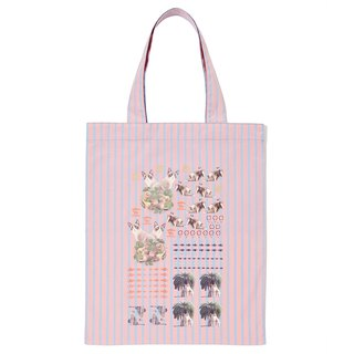 Friends Forever Zippy Tote (Pink)